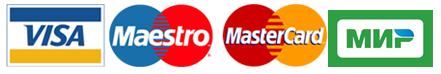 Банковской картой через сервис онлайн-платежей